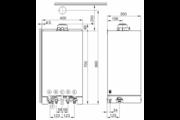 Viessmann Vitodens 100-W 26KW EU ERP fűtő kondenzációs gázkazán